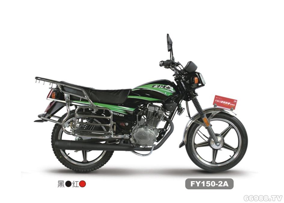 飞鹰FY150-2A摩托车跨骑车
