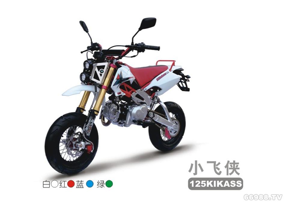 飞鹰125KIKASS小飞侠摩托车跨骑车