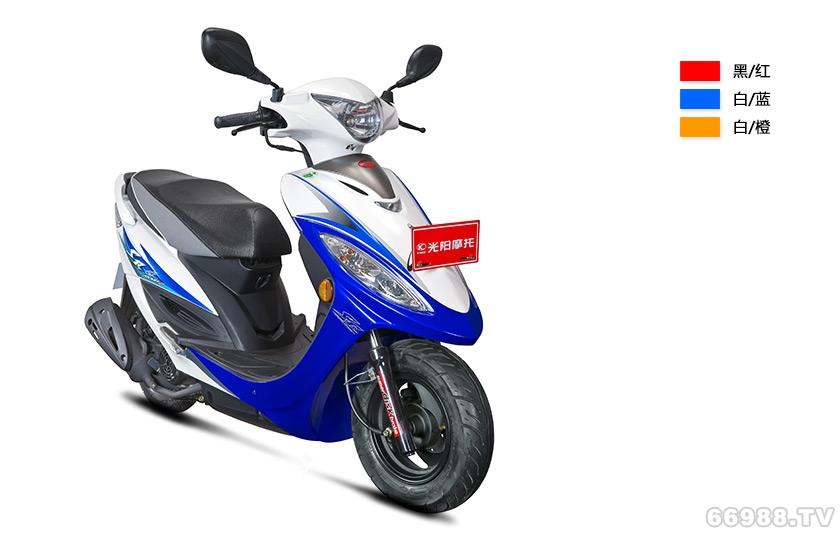 光阳动丽125运动版摩托车