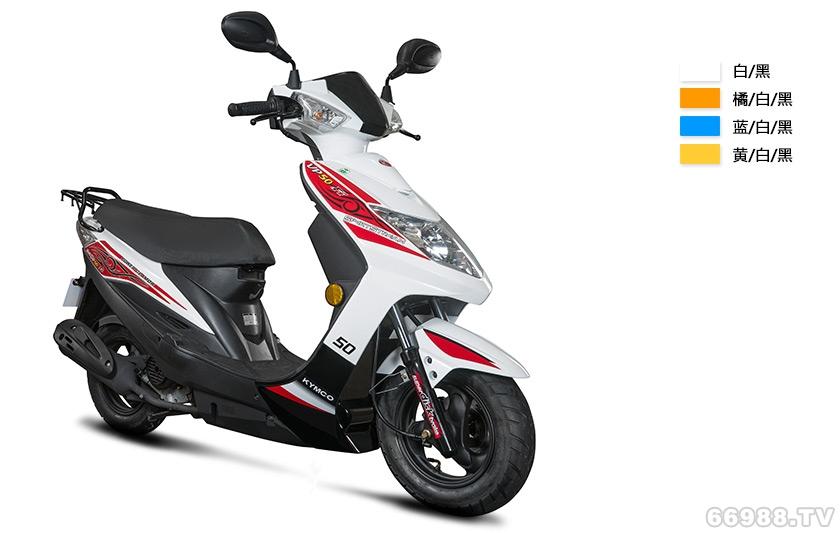 光阳锋丽50 Fi摩托车
