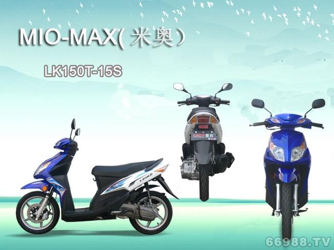 雷克米奥LK150T-15S摩托车