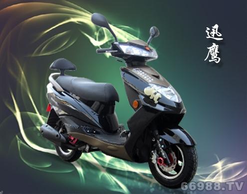 雷克迅鹰LK125T-25S摩托车