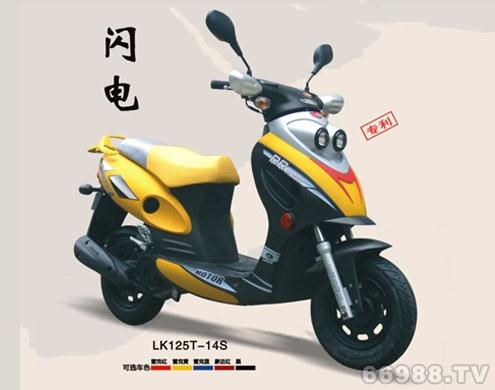 雷克闪电LK125T-14S摩托车