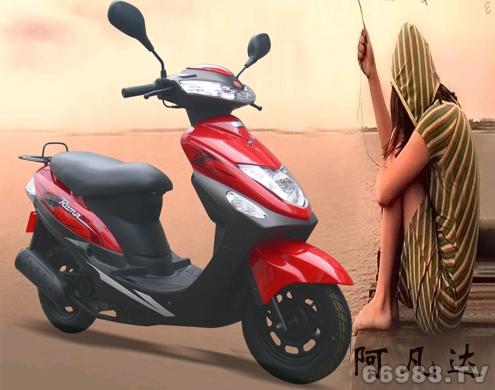 雷克阿凡达LK48QT-7S摩托车