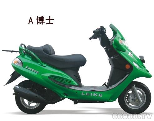 雷克A博士LK125T-13S摩托车