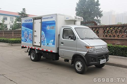 长安神骐1.5L后双轮厢式冷藏车
