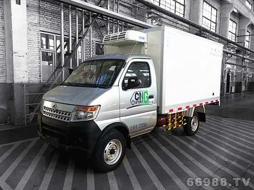 长安神骐SC5025XLCDA4CNG型冷藏车