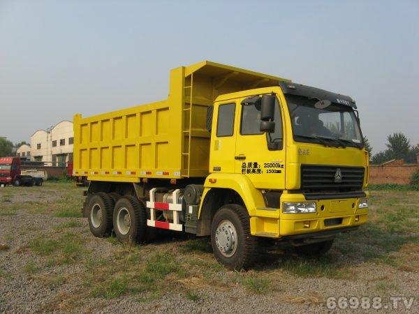JYJ3250C自卸车