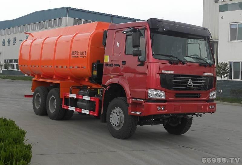 JYJ5257ZLJG4自卸式垃圾车