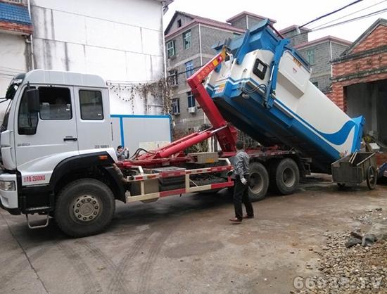 华驰16吨压缩式垃圾站