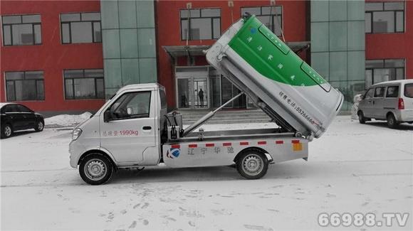 华驰东风小康自卸式垃圾车