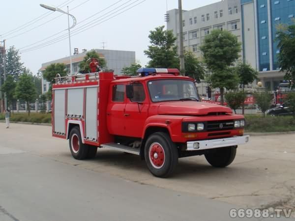 东风140型泡沫消防车