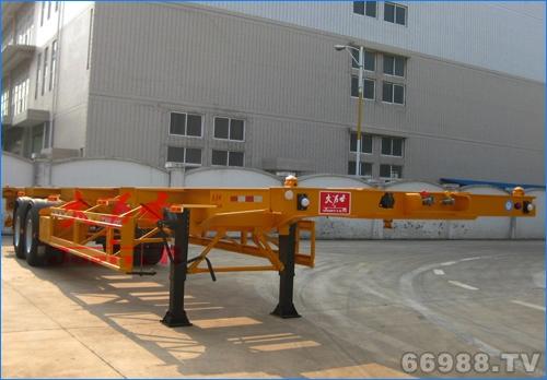 泰华大力士FTW9355TJZG型集装箱运输半挂车