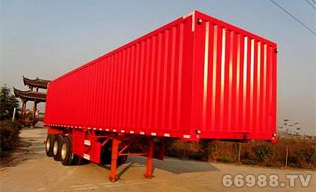 南明LSY9403XXY型三轴厢式运输半挂车
