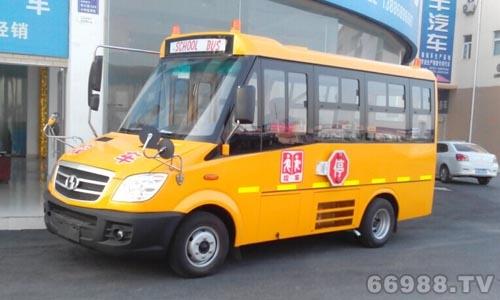 SLG6560XC4F型少林19座幼儿专用校车