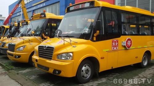 少林牌SLG6661XC4Z型36座幼儿专用校车
