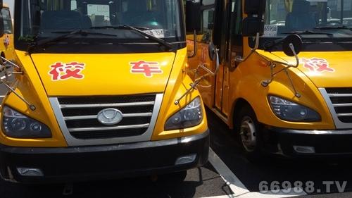 ZGT6561DSY型19座友谊幼儿专用校车