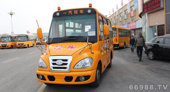 解放牌CA6520PFD81S型小学生专用校车