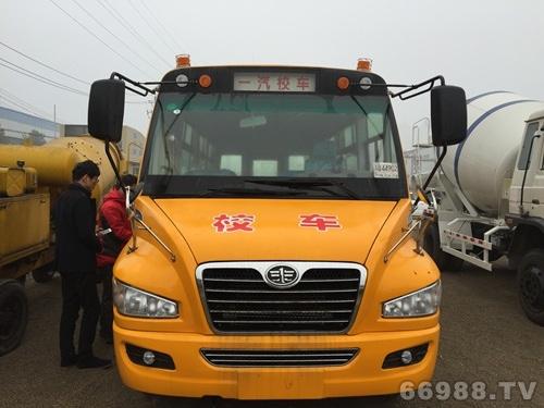 解放CA6683PFD81N型37座幼儿专用校车