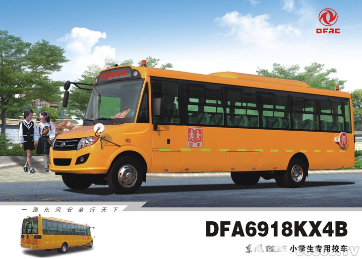 东风莲花DFA6918KX4B型小学专用校车