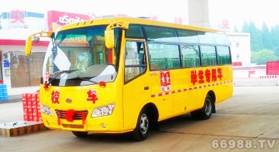 40座学生校车