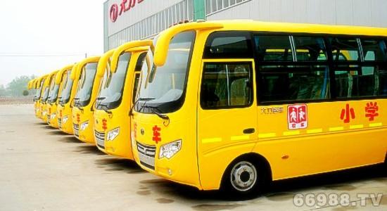 19座幼儿园校车 DLQ6600HX4型
