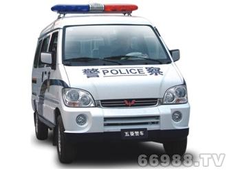 五菱警务车