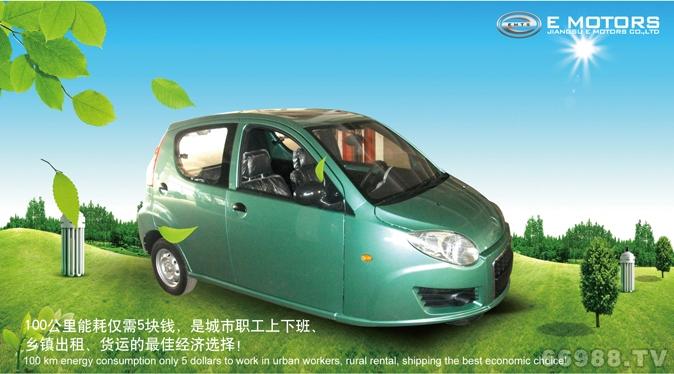 益茂EM175-EVA型电动小车