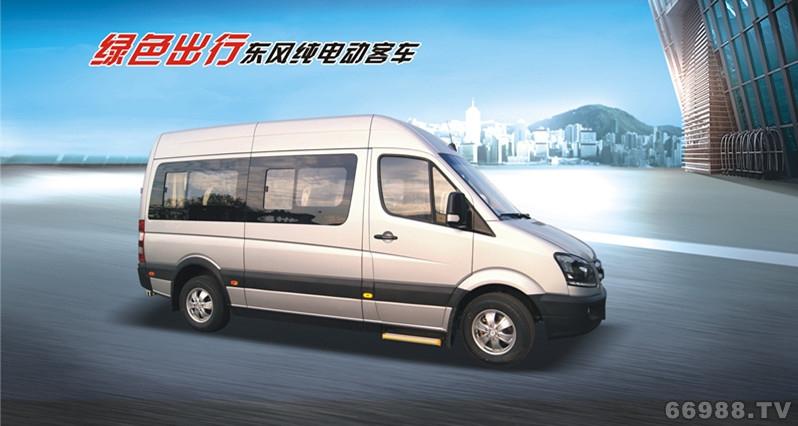 东风风尚6米客车