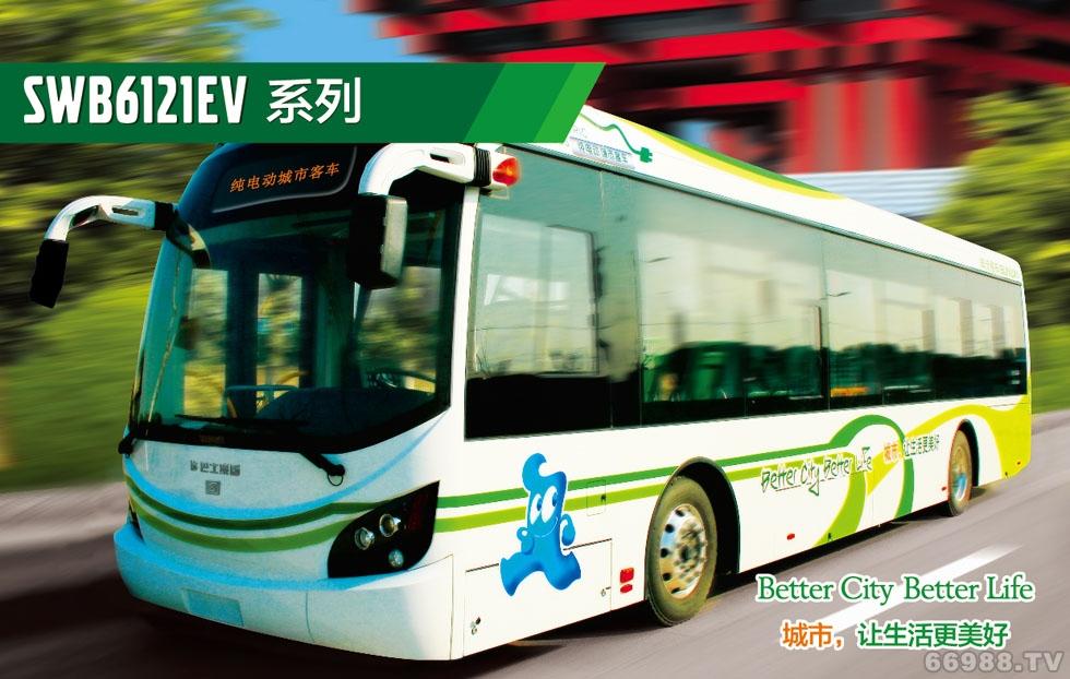 唐山申沃系列SWB6121EV公交车