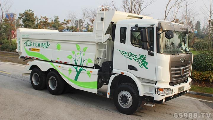 U平台6×4渣土运输自卸车(LNG版)