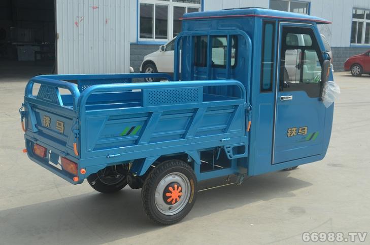 铁马电动三轮车5