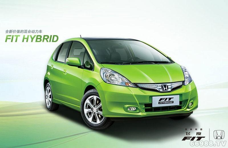 广汽本田Honda FIT HYBRID混合动力车