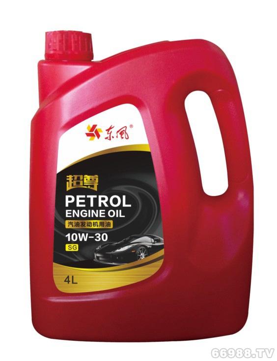 DFL汽机油SG