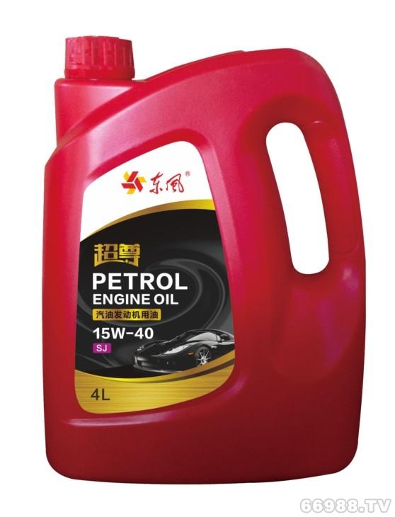 DFL汽机油SJ