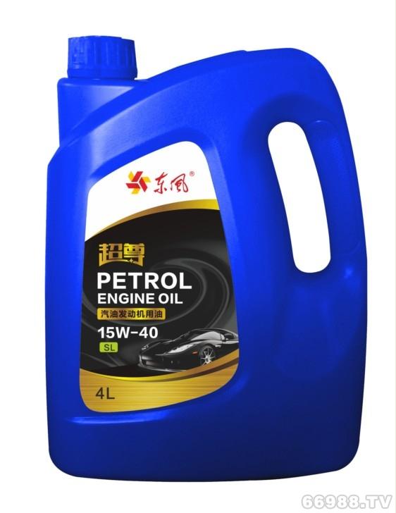 dfl汽油发动机用油SL